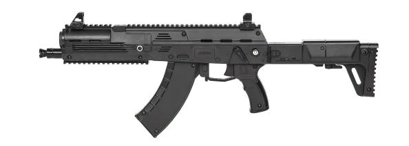 AK12-LT_lasertag-gun